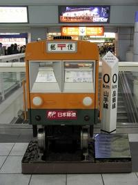 P1011568
