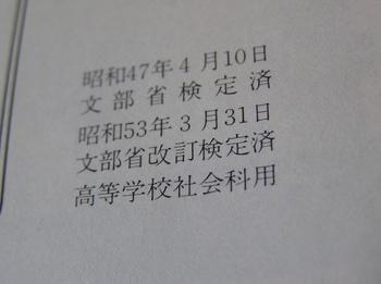 P1010658