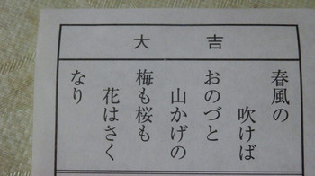 P1023418